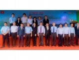 Furukawa Automotive Systems Vinh Long Vietnam Inc. (FAVV) plant construction begins in Vinh Long Province
